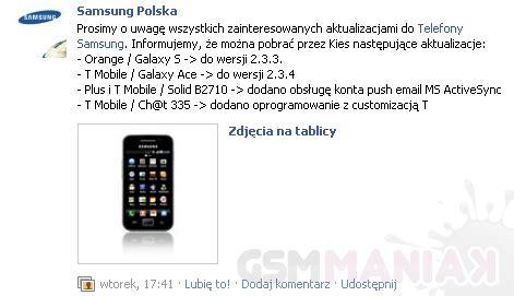 samsung polska ruszają aktualizacje androida gsmmaniak pl