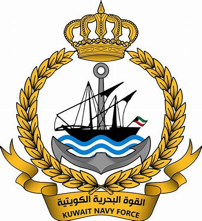 Navy Svg Kuwait Naval Force Seal Knf