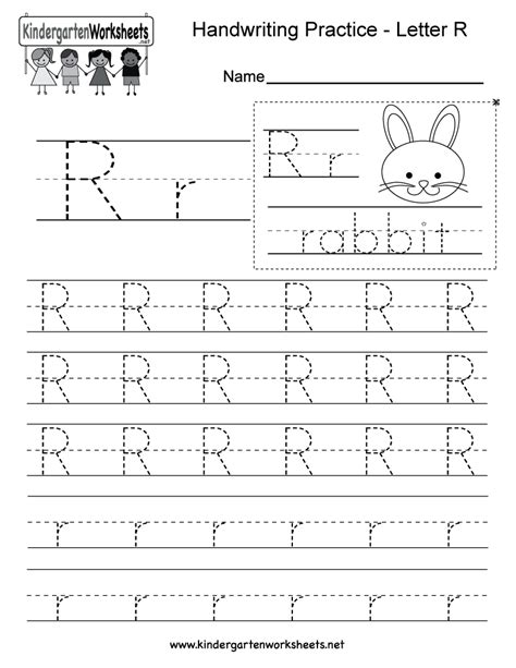 letter  writing worksheet  kindergarten kids