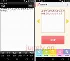 spモードメールアプリがv6100にアップデート、「かんたんデコメ ...