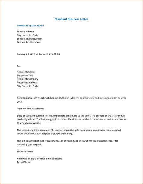 Me Format by Formal Business Email Format Letter Spacing Guidelines