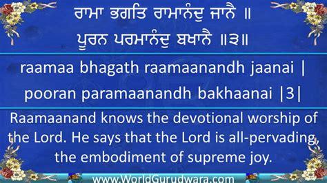sikh arti sikh prayer read   bhai harjinder