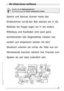 lese rechtschreib schwäche arbeitsblätter grundschule lehrerbüro