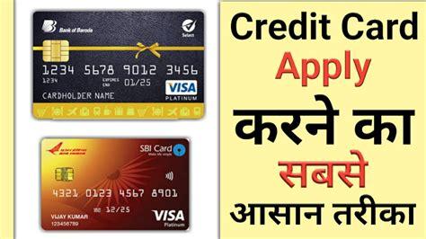 I received online approval for the visa signature flagship rewards credit card on aug. credit card apply online instant approval, apply for credit card online instant approval bad ...