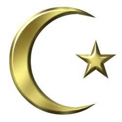 3D Golden Islamic Symbol - The Observation Deck