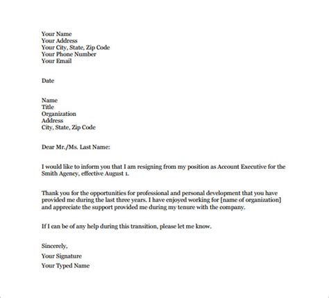 email resignation letter templates  sample