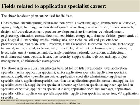 field application scientist cover letter top 10 application specialist questions and answers