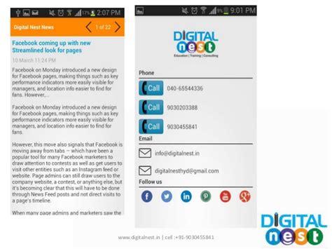 digital nest hyderabad digital marketing digital nest hyderabad
