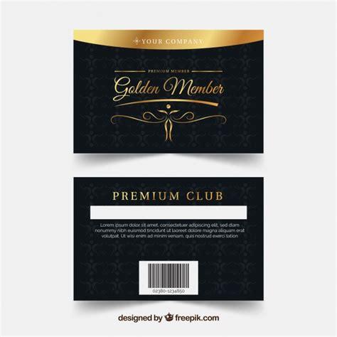 privilege card template ゴールデンスタイルのロイヤリティカードテンプレート ベクター画像 無料ダウンロード