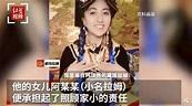藏族美女網紅遭前夫燒死 中國劇院用來宣傳新劇消費死者 - 國際 - 自由時報電子報