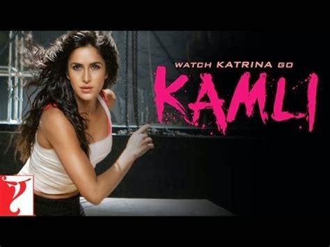 kamli full song  lyrics dhoom   p hd