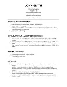 college track and field coach resume track coach resume