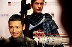 【香港國際電影節09】剪得支離破碎的《神鎗手》(Snipers)@你也愛影畫嗎﹖ PChome 個人新聞台