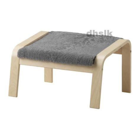 Poang Chair Cushion Isunda Gray by Ikea Po 196 Ng Footstool Cushion Lockarp Gray Grey Sheepskin Poang