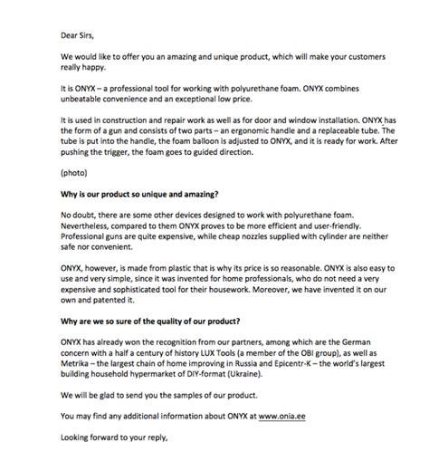 инициативное письмо образец