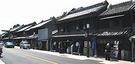 小江戶川越 | 旅遊景點 | 日本見聞錄