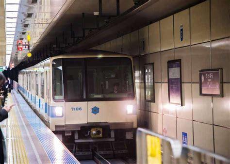 札幌 市営 地下鉄 定期