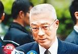 台湾政要吊唁国民党大佬林洋港 马英九感念在心-搜狐新闻