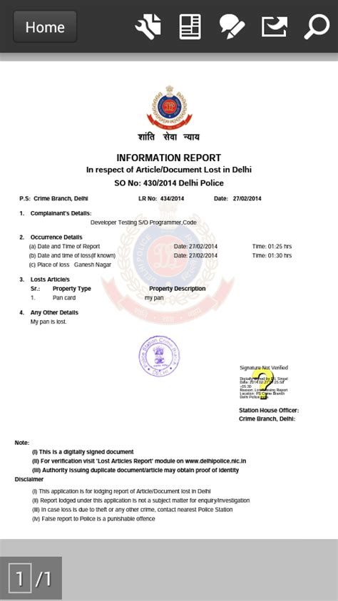 report lost phone format of letter to for fir cover letter templates