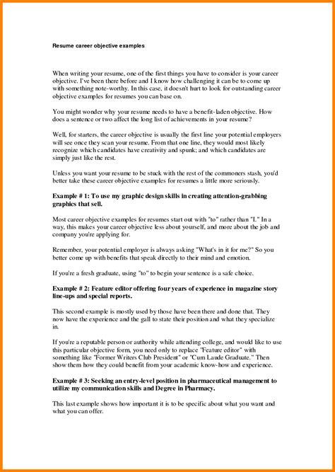 Career Goal Essay Sample Psychology Term Paper Topics Sample Career