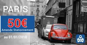 Mairie De Paris Stationnement : paris 50 d 39 amende de stationnement en 2018 legipermis ~ Medecine-chirurgie-esthetiques.com Avis de Voitures