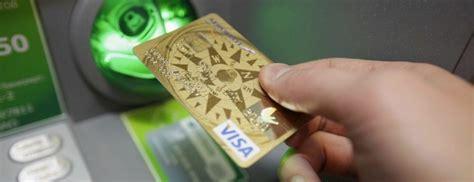 Имеет ли право банк отказать в выдаче кредита без объяснения причин