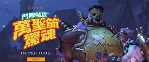 It Looks Like Overwatch Halloween Loot Boxes Are Imminent