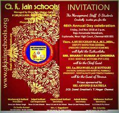 school annual day invitation events School events