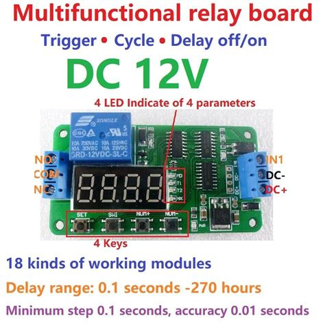 dc 12v multifunction self lock relay plc cycle timer module delay time switch ebay