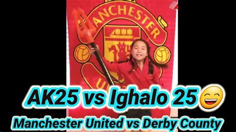 AK25 vs Ighalo25 | Manchester United vs Derby County ...