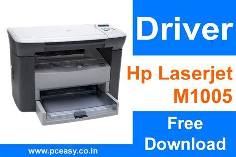 Printer hp m750 drivers download. HP Laserjet M1005 MFP Driver Download for Windows Mac and ...