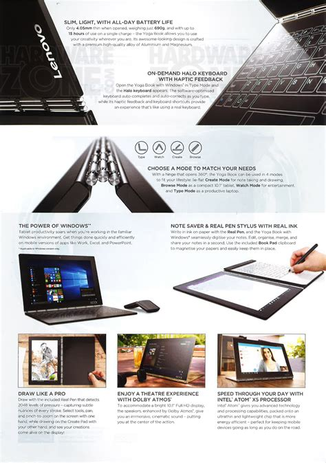 Lenovo Yoga Book - page 3 Brochures from SITEX 2016 ...