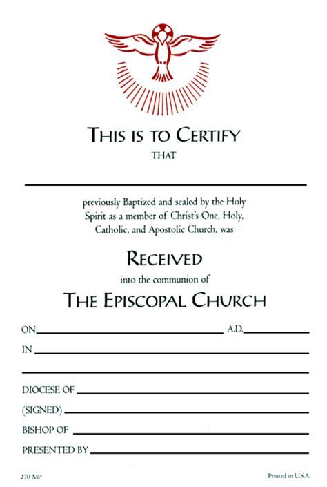 churchpublishingorg reception certificate