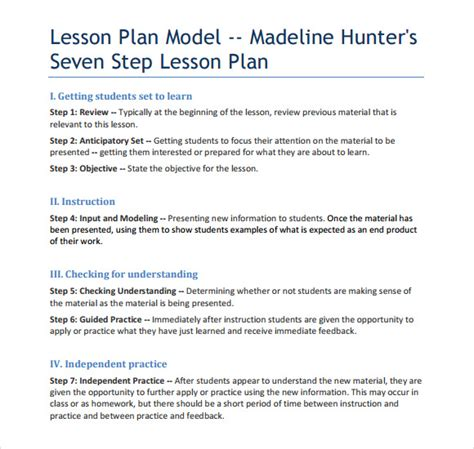 sample madeline hunter lesson plan template