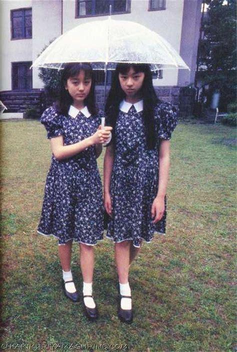"""""""girls Photograph Collection""""by Kishin Shinoyama"""
