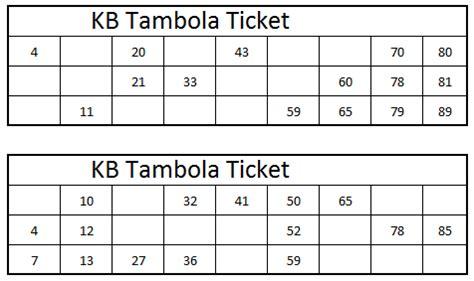 tambola ticket tool  create  offline  excel