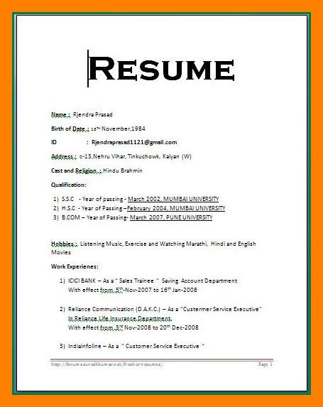 simple resume format  word bravebtr