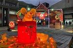 冬山喜迎金鼠點燈祈福 預約元宵圍爐宴 | 冬山2020喜迎金鼠 | 元宵節圍爐宴 | 宜蘭 | 大紀元