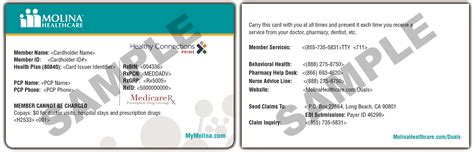 Please note that this sample card serves only as an ead card. Member ID | Molina Healthcare South Carolina