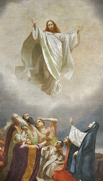 Denn himmelfahrt wird am 40. Christi Himmelfahrt, Herren- und Vatertag, Mirac Kandili ...