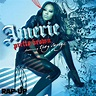 Single Cover: Amerie – 'Pretty Brown' | Rap-Up