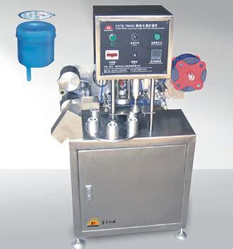 china  gallon water bottle cap sealing machine china cap sealing machine bottle cap sealing