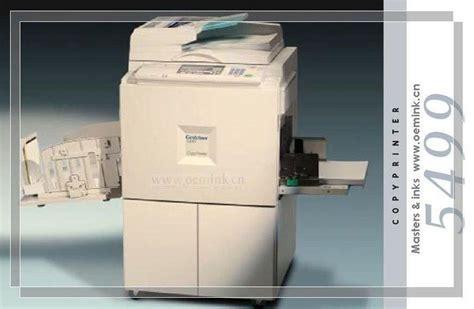 duplicator ink color ink  duplicators nashuatec gestetner