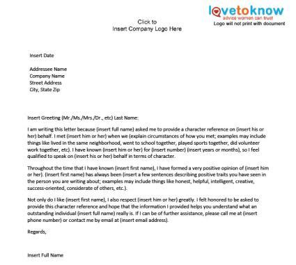 character letter of recommendation examples of a character reference letter 20815   148726 425x381 personal thumb