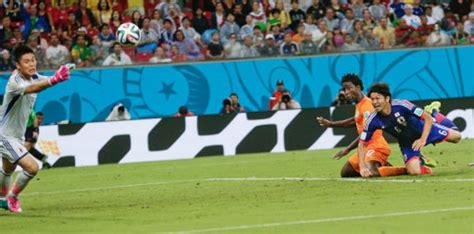 World Cup: Ivory Coast 2-1 Japan – Elephants Secure ...