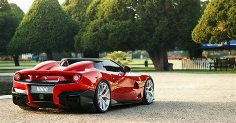 Ferrari Booty