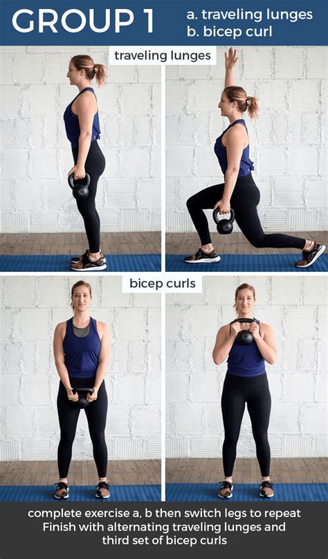 kettlebell workout body lower burn holding left