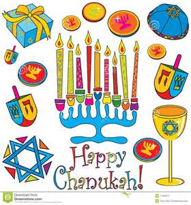 chanukah candles happy chanukah stock images image 11366074