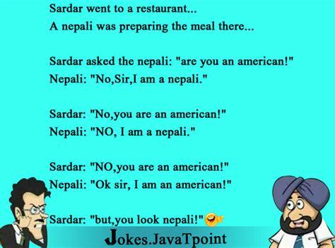 sardar jokes sardar    restaurant jokes