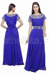 Robe orientale hindou for Robe de mariage orientale